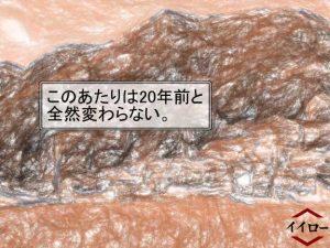 shonenjidai3
